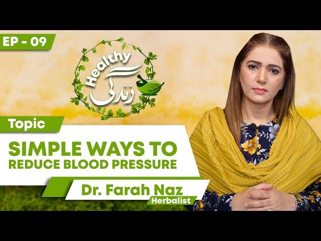 Simple Ways To Reduce Blood Pressure