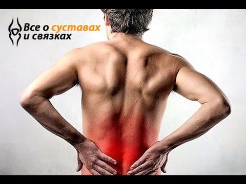 Поясничный остеохондроз. Симптомы и лечение остеохондроза