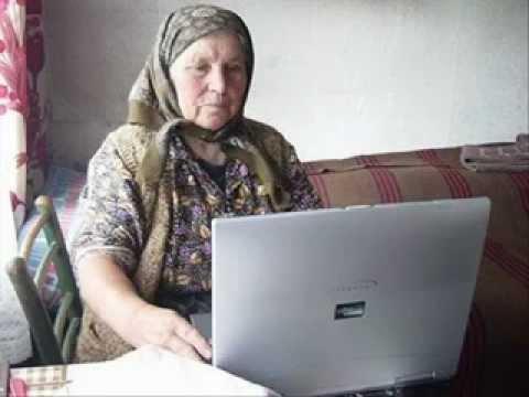 бабка и мат