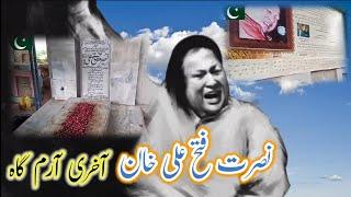 Fateh Ali Khan Kabar Mubarak amjad gilani pak tv