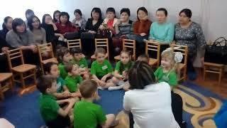 Видео с уроков казахского языка 1