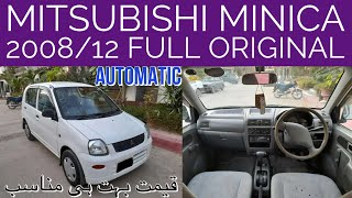 #Mitsubishi #minica 2008/12 full original | #forsaleinkarachi |#Themalikmotors