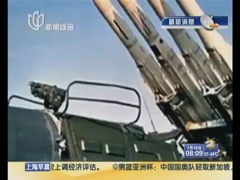 Malaysia Airlines MH17马航客机在乌克兰境内坠毁:美官员——航班确系被导弹击中 正分析导弹轨迹 from YouTube · Duration:  43 seconds