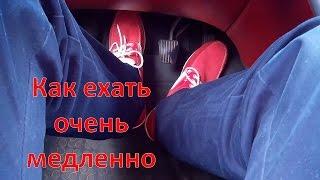 видео 5 вещей которые НИКОГДА нельзя делать с Механической коробкой передач!