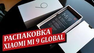 Розпакування Xiaomi MI 9 6/128gb GLOBAL version з AliExpress! Antutu, PUBG, характеристики