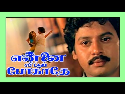 Tamil Superhit Full Movie | Ennai Vittu...