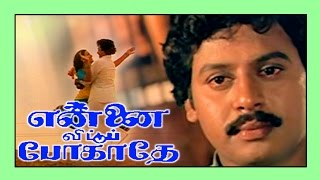 Ennai Vittu Pogaathe (1988) Tamil Movie