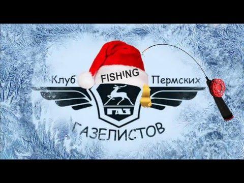 рыбалка на обвес пермского края