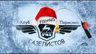 Набережная Камы Пермь [Пермская Рыбалка]