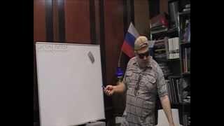 Система Маруева. Цифры бытия. Урок № 7 : АНАТОМИЯ ЛЮБВИ