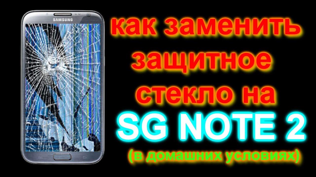 Как самостоятельно заменить экран на телефоне - Официальный 48