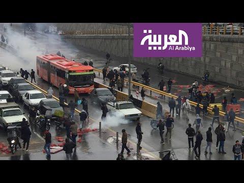 الاحتجاجات في إيران متواصلة والزخم في تزايد  - نشر قبل 5 ساعة