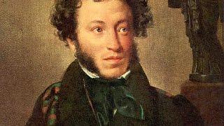 Пушкин. История жизни и творчества