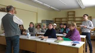 1. Презентация участников. Цели обучения
