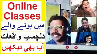 Awkward Moments During Online Classes - Reality Tv
