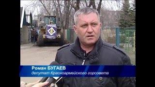 Депутаты Родинского показали свое истинное лицо