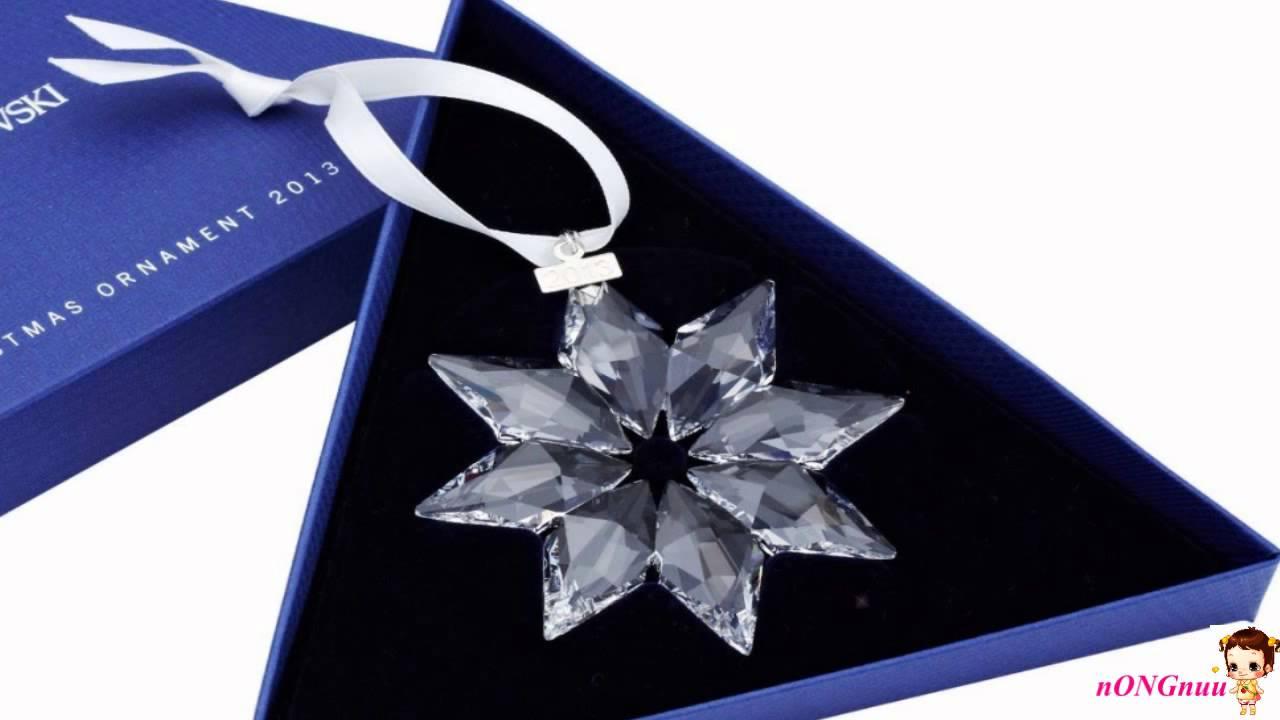 Swarovski 2013 annual edition crystal star ornament newegg. Com.