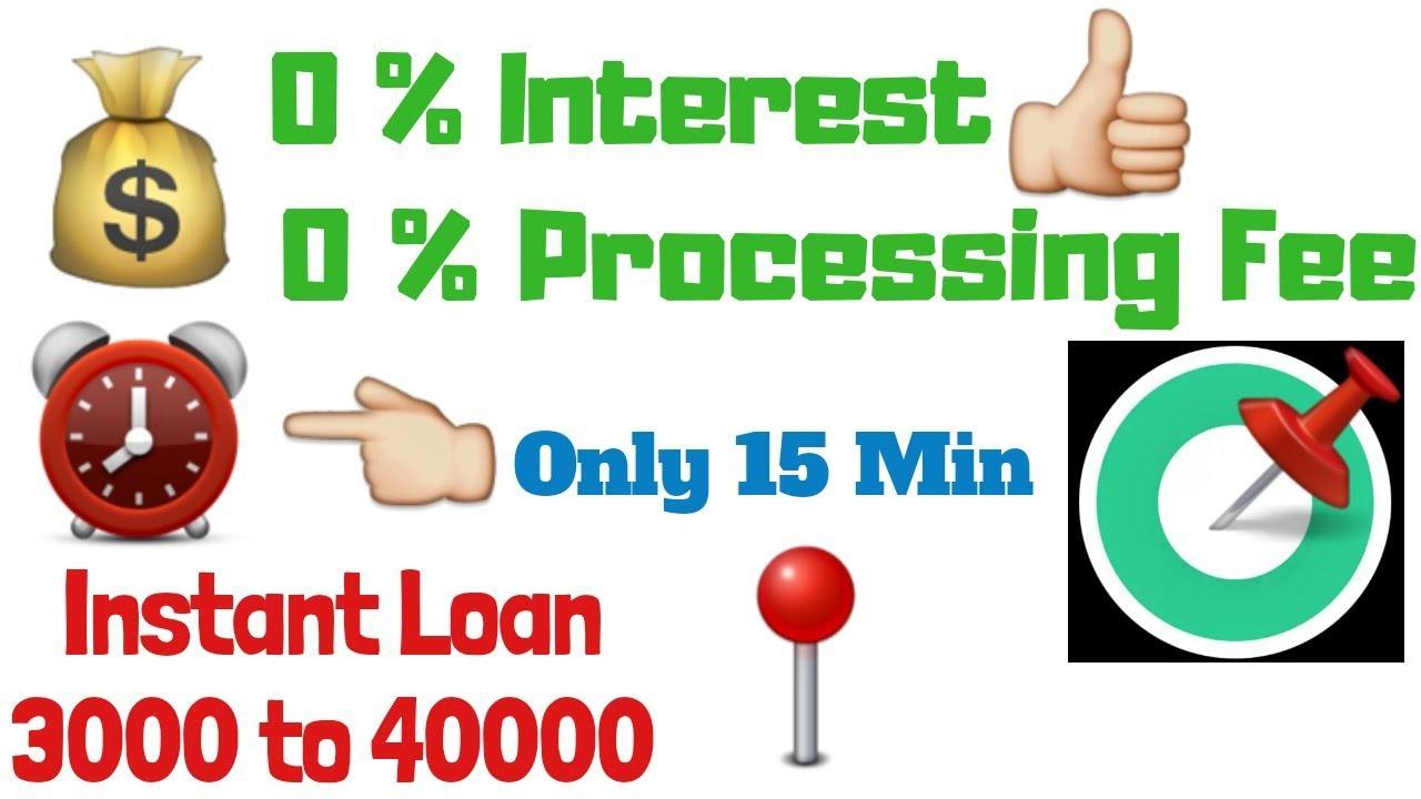 Instant Personal Loan on 0 % Interest | Without interest Cash Loan | GR K Videos - YouTube