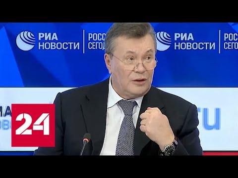 Янукович ответил на вопрос украинского журналиста: \