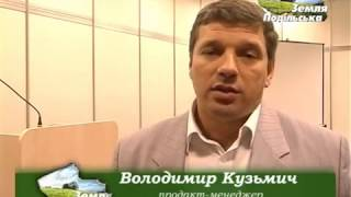 Лімагрейн Україна в рамках 10 Міжнародної виставки Інтерагро 2014