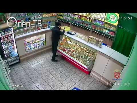 В Ленинске-Кузнецком раскрыт разбой