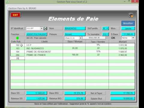 logiciel das cnas algrie pour