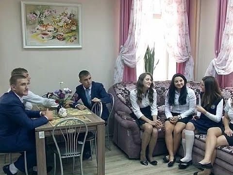 В курской школе интернате заработала комната социально бытовой ориентировки