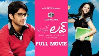100% Love Telugu Full Movie | Naga Chaitanya, Tamannah | Sukumar | Geetha Arts