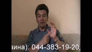 Тромбоцитопения. Эффективное лечение тромбоцитопении народными средствами(Тромбоцитопения (Thrombocytopenia). Эффективное лечение тромбоцитопении народными средствами по методу доктора..., 2013-05-30T06:37:14.000Z)