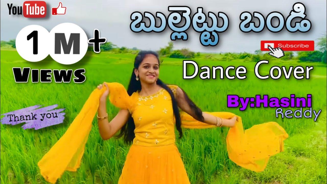 Download Bullettu bandi Song || Dance Cover || Mohana Bhogaraju || Vinay Shanmukh ||Folk Song || Hasini Reddy