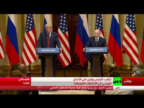 بوتين يجيب على السؤال عن القرم وعن -ملف ترامب- لدى الاستخبارات الروسية  - نشر قبل 8 ساعة