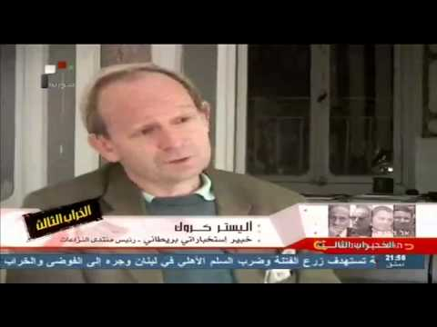 "Syria TV | الفضائية السورية وثائقي "" الخراب الثالث "" 23 - 08 - 2013 الجزء الثاني"