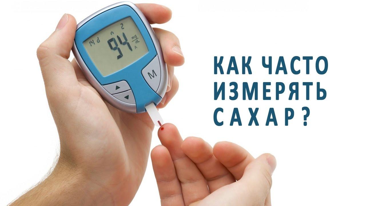 Есть ли у меня сахарный диабет тест