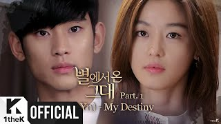 Repeat youtube video [MV] Lyn(린) _ My Destiny(My Love From the Star(별에서 온 그대)OST Part 1)