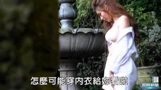 【台灣壹周刊】好神奇~台灣蝴蝶姐姐愷樂奶奶變大了~變成D乳了