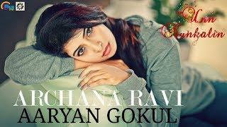 Unn Kankalin | 4K Tamil Music Video ft Aaryan Gokul, Archana Ravi | Gokul Sreekandan | Official