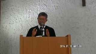 キリスト教 小平教会 説経 20160710