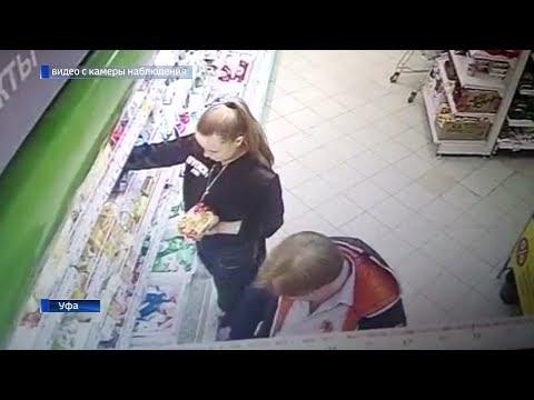 Девушка, укравшая из магазина 12 упаковок сыра, попала на видео