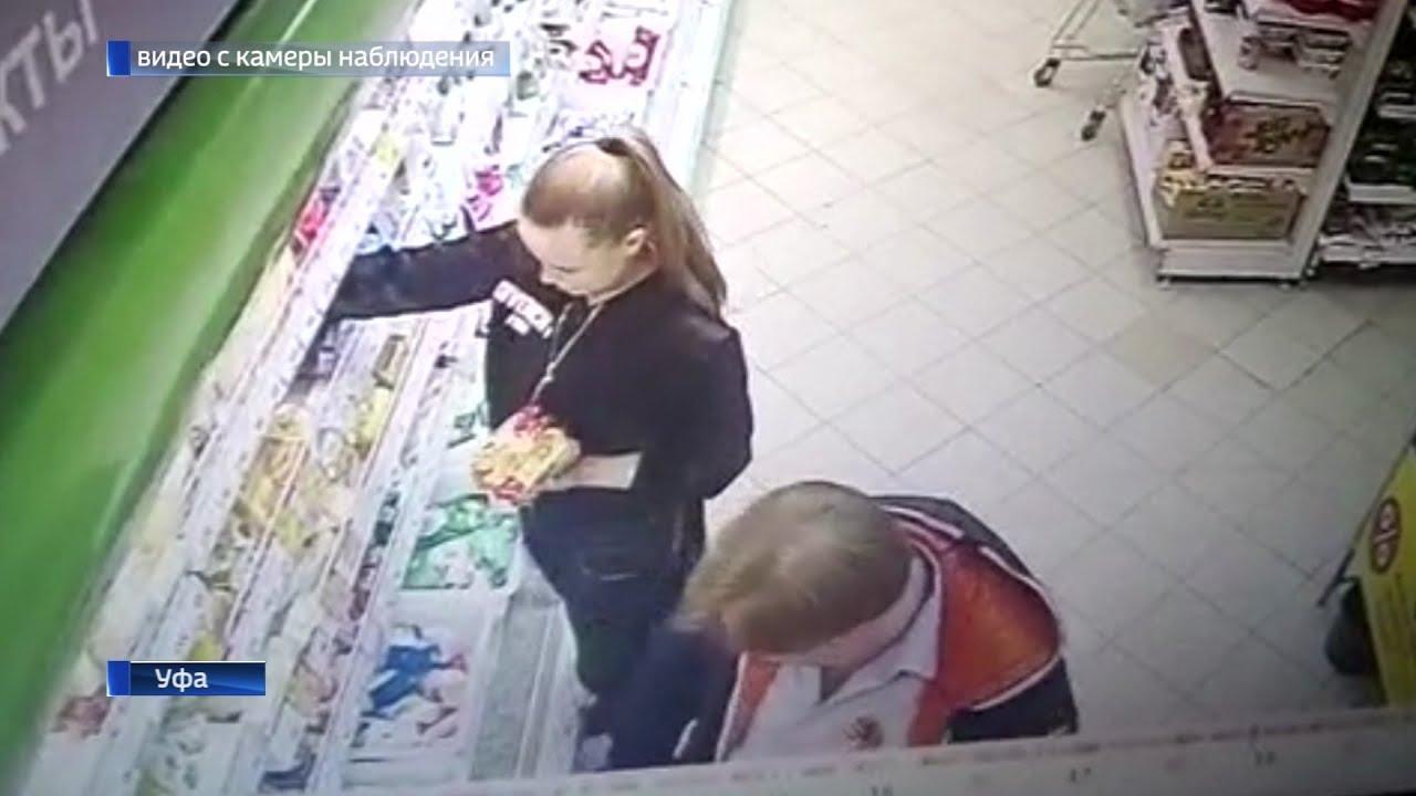 Видео девушка попала