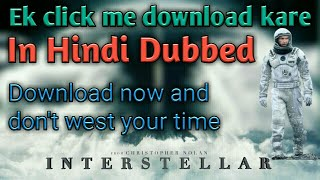 How to Download Interstellar Movie in Hindi dubbed | Movie in hindi | #FSRK