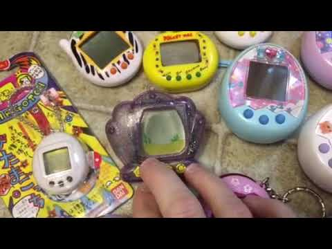 My Virtual Pet Collection 2017