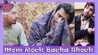 Mom rock Bacha shock By Peshori Vine Official