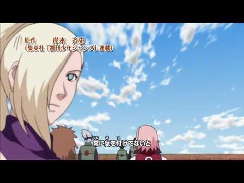 Naruto shippuden opening 4 v1