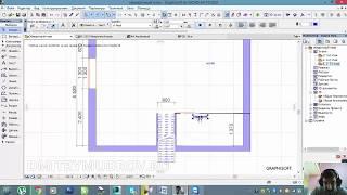 Как работать со слоями и макетами в Архикаде 3 - Урок архикад по SKYPE