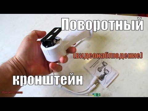 Как настроить подключение ip камер Hikvision к EZVIZ
