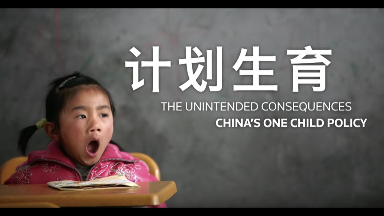one child policy pros and cons list