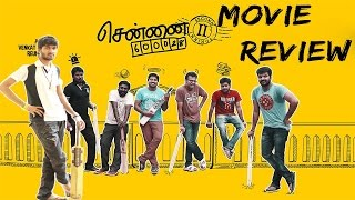 Chennai 28 2 Movie Review | Jai, Mirchi Shiva, Venkat Prabhu, Yuvan