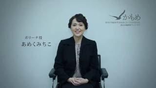 ポリーナ(マーシャの母)役 http://www.geigeki.jp/performance/theate...