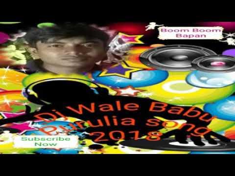 Dj Wale Babu purulia Dj Song