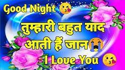 Good night mohabbat shayari | गुड नाईट Romantic love shayari video??
